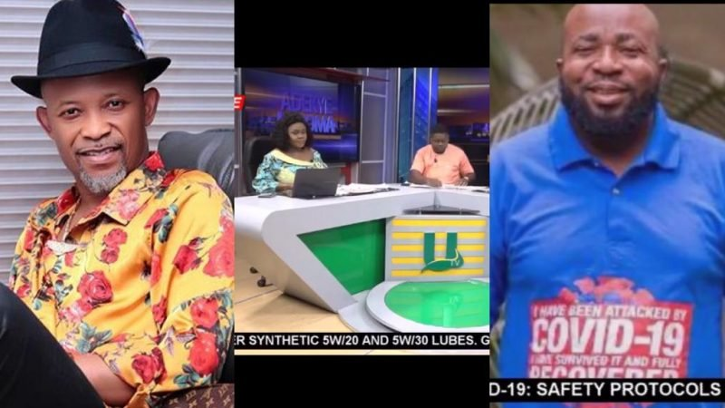 Despite Media Descend On Presidential Staffer, Nii Teiko Tagoe For Calling Fadda Dickson 'Ofui' And Insulting Him